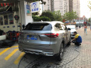 車享家 精致洗車+打蠟套餐全國直營連鎖門店汽車清洗美容 精致洗車+打蠟(5座) 實拍圖