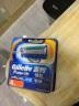 吉列Gillette手動剃須刀刮胡刀刀片吉利非電動鋒隱致順(4刀頭)(不含刀架) 實拍圖