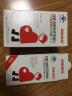 金斯利安多維葉酸片禮盒 120片超值裝 孕前孕中營養素補充劑 孕婦維生素 實拍圖
