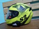 維邁通藍牙耳機V3 V6 V8摩托車頭盔藍牙耳機防水裝備k線底座耳麥套件 V3 實拍圖