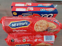 英國進口 麥維他(Mcvitie's)原味全麥粗糧酥性消化餅干 400g 早餐下午茶零食 實拍圖