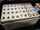 尚客誠品(suncel)麻將牌 mini001 20mm鐵盒裝麻將牌 牙黃色旅游麻將 實拍圖