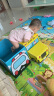 空間優品 卡通兒童玩具可坐可折疊儲物凳 創意折疊收納盒一只裝30L 校車 黃色 實拍圖