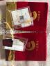 中國黃金 Au9999黃金薄片財富投資金條2g 實拍圖