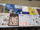 你不懂巧克力:有料、有趣、還有范兒的巧克力知識百科 實拍圖