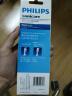 飛利浦(PHILIPS) 電動牙刷頭 牙菌斑清潔 1支裝HX6011適配HX6730/6761/6511/3226/3216/3714/3734/6972 實拍圖