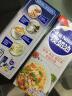 雀巢( Nestle) 烘焙原料 淡奶油 常溫存儲 易打發 蛋糕裱花 稀奶油 禮盒裝250ml*3 實拍圖