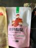 三只松鼠乳酸菌小伴侣面包520g/箱 营养早餐口袋手撕面包网红零食饼干蛋糕糕点 实拍图