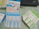 云南白藥創可貼輕巧型 防磨腳創口貼醫用透氣止血貼 20片裝 實拍圖