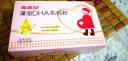 斯利安 藻油DHA乳鈣粉 孕產婦專用 添加乳鈣 備孕孕期哺乳期營養素  30袋/150g 實拍圖