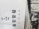 鲁迅选集·散文、散文诗、诗、书信