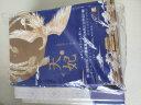 【官方自营】正版现货 天妃上下+奔月上中下 共5本 仙侠古典小说 虐心古风小说 古代言情书籍