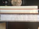 神奇的肝胆排石法 中信出版社图书