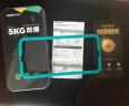 億色(ESR)蘋果8plus/7 plus/6s plus鋼化膜iPhone8 plus/7 plus/6s plus鋼化膜  非全屏覆蓋高清前膜[含神器] 實拍圖