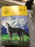 【正版包邮】沈石溪动物小说品藏书系列《狼王梦》小学生课外阅读书籍