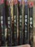 猎魔人小说全套7册 1234567白狼崛起宿命之剑精灵之血轻蔑时代火之洗礼等 巫师3游戏小说书籍
