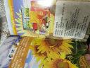 中糧禮品冊500型購物卡禮品卡自選冊團購全國通用禮品券 實拍圖