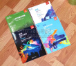 現貨正版 2019-2020 新版ABRSM英皇鋼琴考級五級 作品+音階+視奏+聽力 5級4本 實拍圖