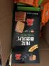 伟龙 鲜奶味饼干香葱味鸡片薄脆香葱饼干薄饼零食小吃休闲食品盒装180g/盒 独立包装 2盒 实拍图