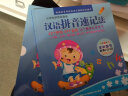 正版幼兒童小學生一年級漢語拼音速記法教學視頻早教學習教材書DVD光盤+80張卡 實拍圖