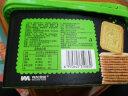 伟龙 香葱鸡片薄饼干整箱包邮700g/盒休闲零食礼盒早餐食品 盒装新品香葱鸡片*1 实拍图