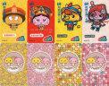 北京市政交通一卡通有限公司 标准卡2018-F15蘑菇点点系列交通联合版 预售 四张一套