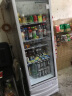 星星(XINGX) 316升 立式冷柜 防凝雾玻璃门 陈列柜 饮料柜 商用冷藏冰箱(银灰色) LSC-316C 晒单实拍图