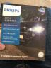 飛利浦(PHILIPS)星耀光LED 霧燈汽車燈泡大燈近遠光燈H8/H11/H16 2支裝 實拍圖