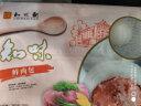 知味观 鲜肉包 360g(10只装 包子 速冻早餐早点 馒头花卷 杭州特产) 实拍图