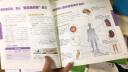 糖尿病飲食  運動  用藥自我管理全書 實拍圖