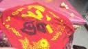 蒙娜麗莎十字繡五福臨門客廳風景精準印花套件裝新款客廳大幅畫11CT棉線絲線5d效果 年年有余福棉線61*61cm 實拍圖