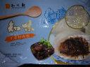 知味观 包子 干菜扣肉味 360g(10只装 速冻早餐早点 馒头花卷 杭州特产) 实拍图