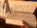 国际大奖小说 爱上读书的妖怪