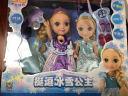 挺逗芭比娃娃套裝冰雪奇緣艾莎公主智能娃娃會說話的仿真洋娃娃女孩玩具 (二代)Anna安娜豪華版 實拍圖