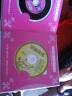 愛和樂:全能全腦音樂(5CD+DVD) 實拍圖