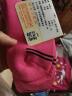 SKFORCE 【飛格瑞】專業防磨滑冰襪 兒童成人男女花樣輪滑溜冰加厚純棉襪子 粉紅色 L 實拍圖