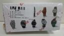 天梭(TISSOT)瑞士手表 力洛克系列鋼帶機械男士手表T41.1.483.52 實拍圖