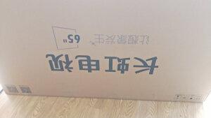 长虹65D8P PRO怎么样