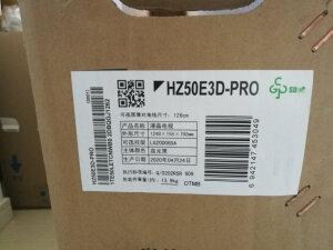 海信HZ50E3D怎么样
