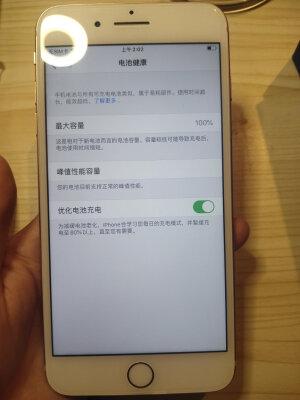 iPhone 8 Plus怎么样
