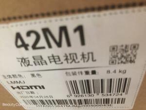 长虹 43D4PF怎么样
