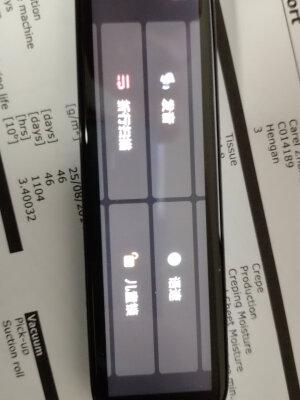 优派 PX701-4K 投影仪怎么样
