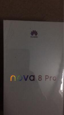 HUAWEI nova 8 Pro怎么样