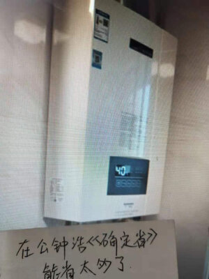 评测能率燃气热水器怎么样?使用三个月彻底爱上了,内幕揭秘-精挑细选- 看评价