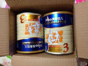 素佳儿Friso荷兰原装进口金装奶粉配方价格菌种幼儿v奶粉香菇图片