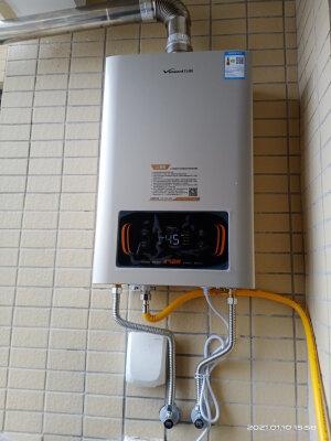 万和热水器JSLQ27-LS6D16的好吗?是否值得吗?优缺点总结分析!mdsunjaaur
