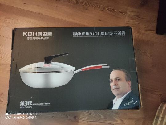 康巴赫炒锅怎么样,老用户说真心话!