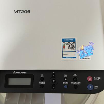【内幕曝光】联想m7206w打印机好不好?质量怎么样?优缺点曝光-精挑细选- 看评价