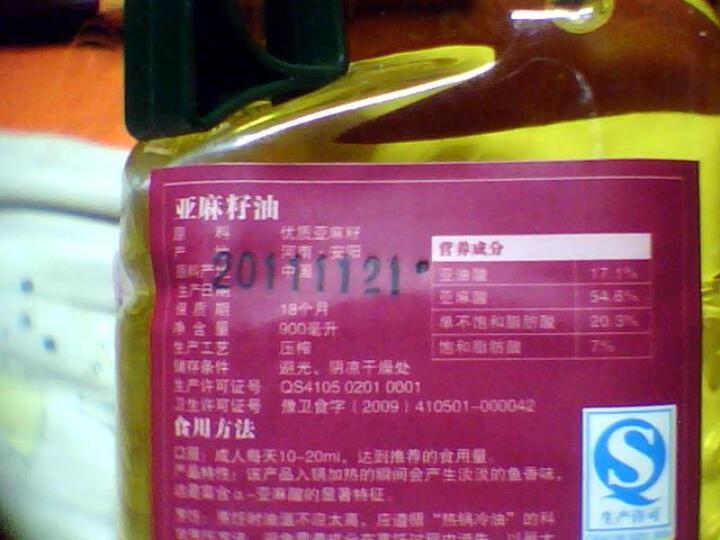 鲲华 亚麻籽油500ml玻璃瓶装*2瓶 晒单图