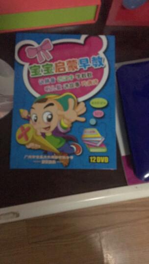 幼儿童儿歌曲识字故事学数数学拼音唐诗早教动画教育光盘dvd碟片 晒单图